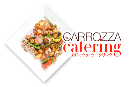 CARROZZA CATERING